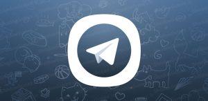 دانلود تلگرام x